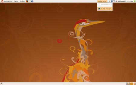 ��� ������|����| Ubuntu 8.10 ��� ����� ���� ������� � ����� ������ � ����� ������