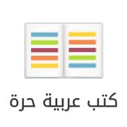 LibreBooks.org