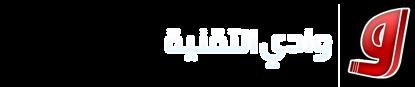 http://itwadi.com/files/logo2.png